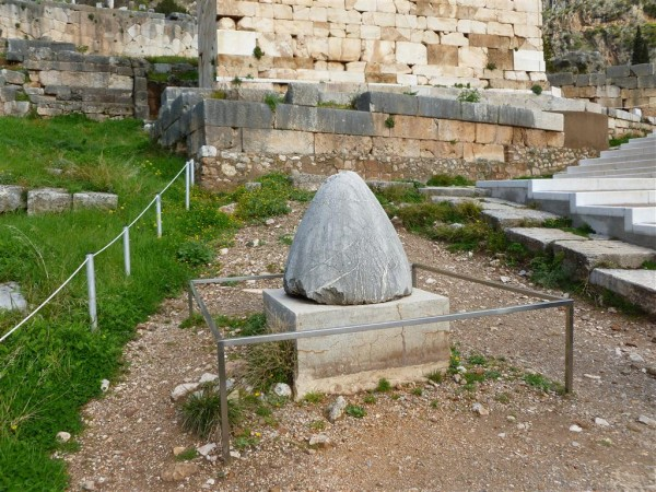 Omphalos Stone - Delphi 2013 (1) (Medium)
