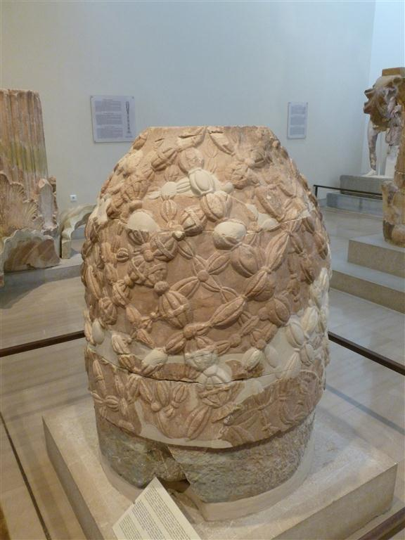 An attractive omphalos stone
